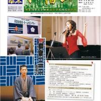 会報「八幡山」第21号(表紙)