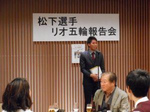 オリンピック出場を語る松下選手と恩師の室橋先生