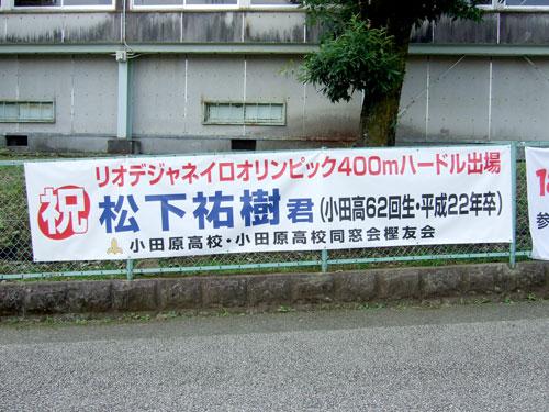 banner2016