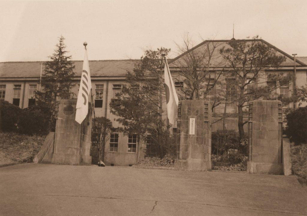 当時の正門と校舎