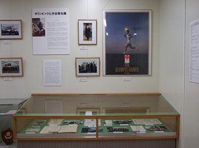 箱根駅伝を創始した渋谷先生のテーマ展示(常設)