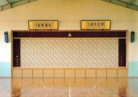昭和56 緞帳と校訓扁額
