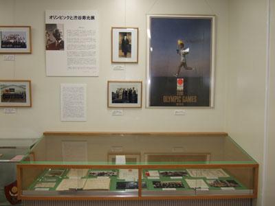 箱根駅伝を創設した渋谷先生のテーマ展示