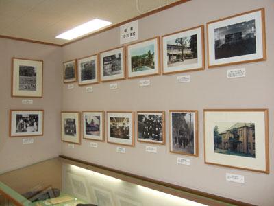 昭和20・30年代の通史展示