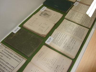 明治期の教科書