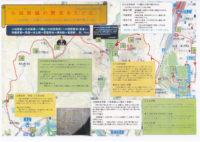 樫友ウォーク2016地図