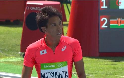 matsushita-rio1