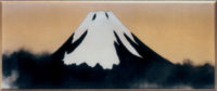 昭和5.2.26 初秋黎明の富嶽