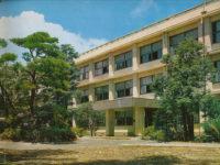 昭和39 第四代校舎