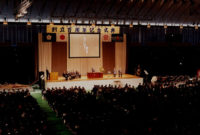 平成13 創立百周年記念式典