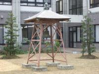 中庭の「鎮遠の鐘」 屋根は河野謙三(中15)寄贈