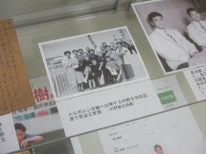 内野 正雄(高5)