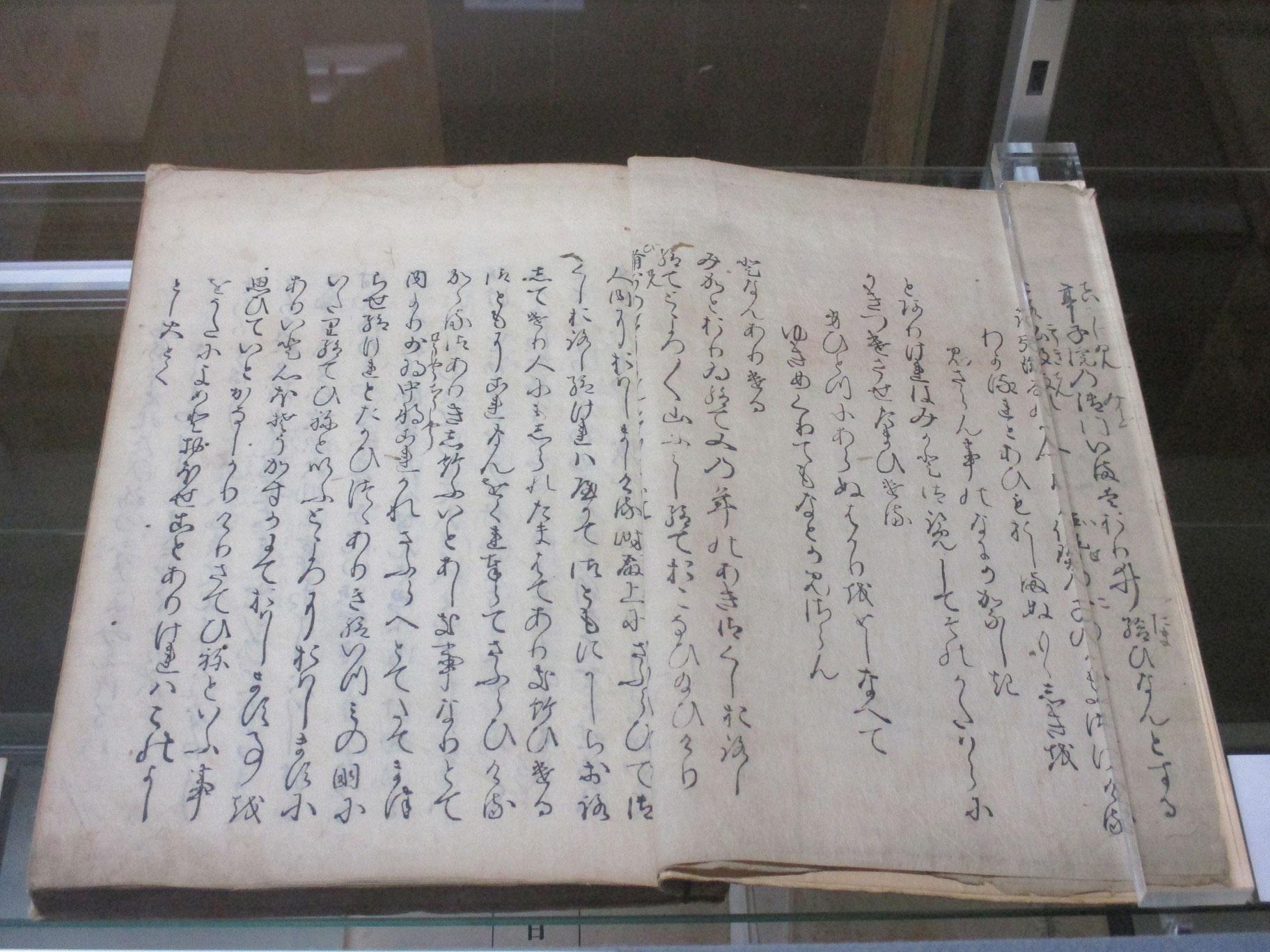 江戸初期の古活字本『大和物語』