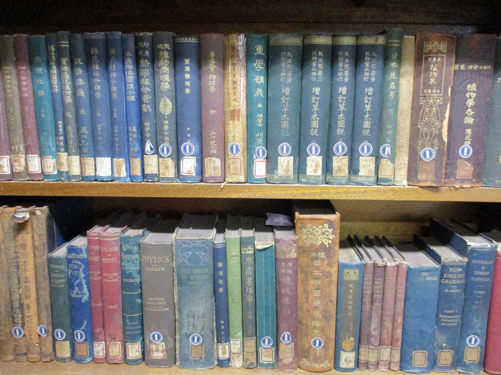 明治時代の神奈川県立第二中学校の蔵書